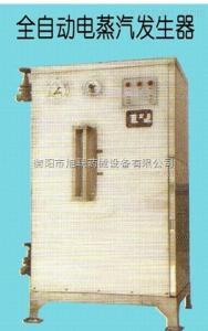 12KW-90KW全自动电蒸汽发生器