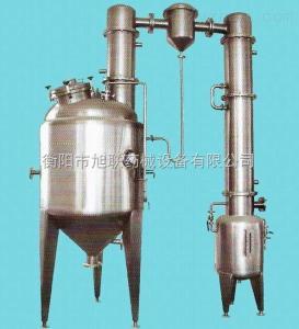 ZN-50/10000真空減壓濃縮罐