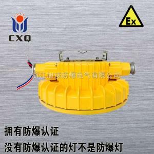 xql2040LED高效节能防爆吸顶灯