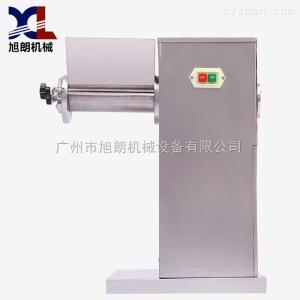 ZL-600廠家直供不銹鋼制粒機,多功能顆粒制粒機