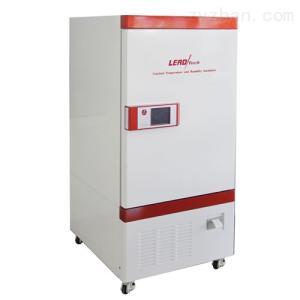 LT-FRE2003上海低温冷藏箱直销
