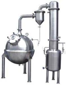 QN江蘇濃縮鍋/球形濃縮罐/球形濃縮鍋/球形濃縮器/真空濃縮鍋/減壓濃縮鍋