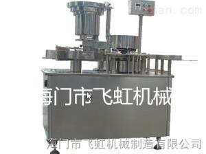 XZG型西林瓶行星式轧盖机