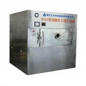WGZ系列微波真空干燥滅菌機廠家