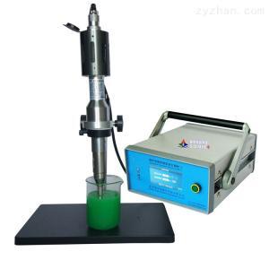 JY-Y21S實驗用超聲波乳化儀優質廠家
