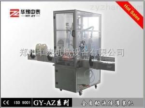 GY-AZ2系列全自动双头液体灌装线