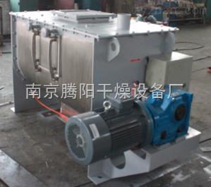 TY-LD-2000L多功能螺带搅拌混料机
