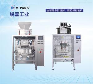 多列粉劑、顆粒包裝設備  廣州銳嘉生產