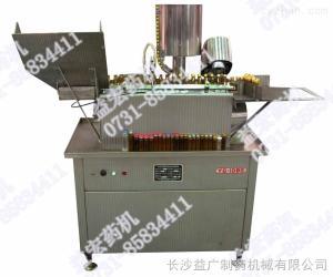 湖南YG-10口服液灌裝機