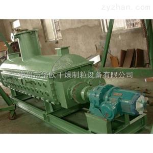KJG污泥干燥機設備