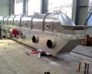 ZLG江蘇振動流化床干燥機廠家
