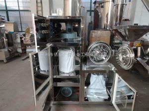 30B 粉碎机谷氨酸钠用40b不锈钢*粉碎机设备
