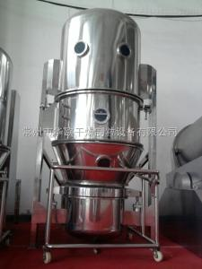 FL沸騰制粒干燥機廠家