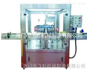 CXP-R型CXP-R型圓盤式洗瓶機