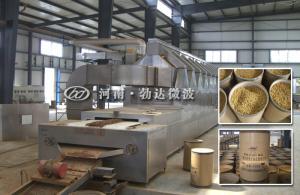 BDMD-CH-P-130勃達微波催化劑干燥設備/催化劑微波干燥機