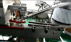 浩悅TM-210型全自動旋蓋機