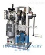THDP-3蝸輪手動一體式壓片機