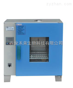 YHG-500-BS-I西安遠紅外快速干燥箱