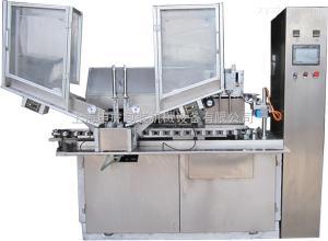 HTGF-100廠家直銷全自動藥膏灌裝封尾機