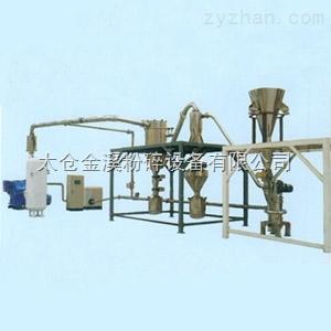 氮氣保護粉碎設備價格
