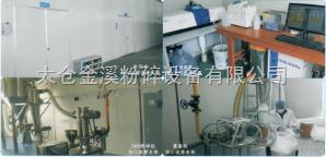 粉体加工技术