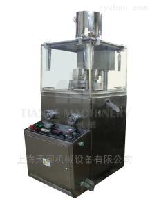 ZPW17D不銹鋼旋轉式壓片機