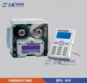 8018型中药饮片专用热转印打码机