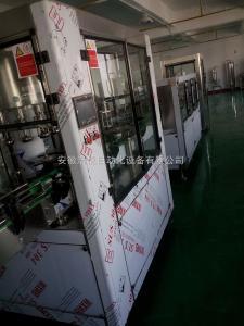 浩悅廠家直銷灌裝壓蓋一體機
