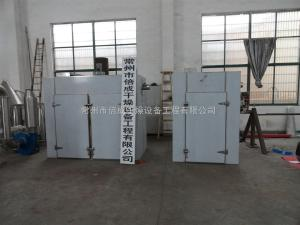 CT-1大青叶烘干机 栀子烘干机 药材烘干机