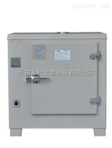 YHG-300-BS遠紅外快速干燥箱