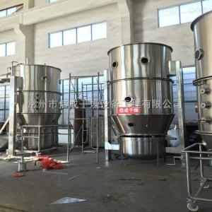 XF-60XF系列臥式沸騰干燥機 農藥中間體專用沸騰干燥機