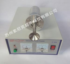 电动式超声波燃油雾化器,超声波燃油雾化器图片