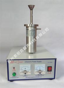 JY-W30超聲波海水淡化設備技術參數