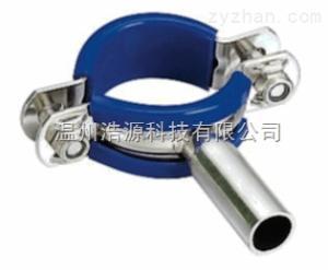 DN10-DN300卫生级不锈钢带橡胶管支架