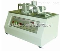 HZ-G24匯中儀器絕緣護套插頭插銷耐磨測試裝置