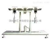 HZ-G28匯中儀器高溫壓痕試驗裝置