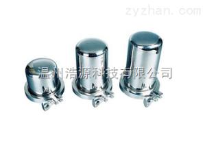 "DN25-1到DN100-4""衛生級呼吸器衛生級閥門配件"