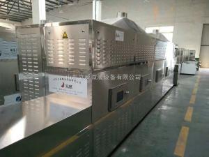 海产品微波烘干杀菌设备厂家推荐济南立威微波设备