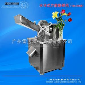 FS250-4W低溫粉碎錘式水冷不銹鋼中藥粉碎機