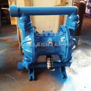 廠家直銷 QBY-25氣動隔膜泵/隔膜泵/氣動泵 鑄鐵/鋁合金