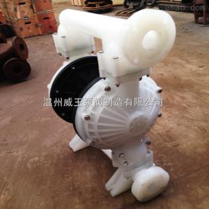 QBY生產供應工程塑料氣動隔膜泵型號及參數說明