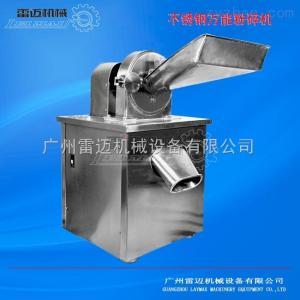 FS180-4中藥材粉碎機打成粉