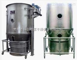 LPL系列廠家直銷流化噴霧干燥制粒機