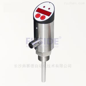 7107/22衛生型一體化溫度變送器傳感器溫度開關