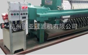 BYJ20-650-UB手动液压压滤机厂家直销,板框压滤机