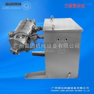 SBH-5/10/20/50/1500三维混合机生产
