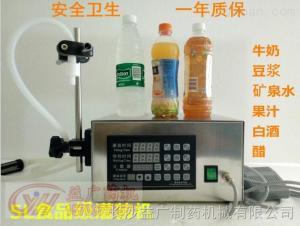 YH-500食品級灌裝機