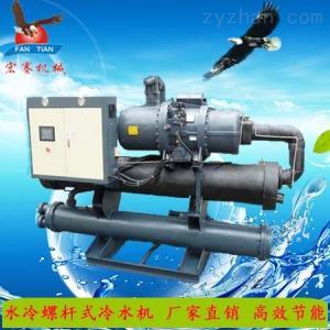 LC-10WLC-10W厂家直销水冷螺杆式冷水机 开放式工业冷水机