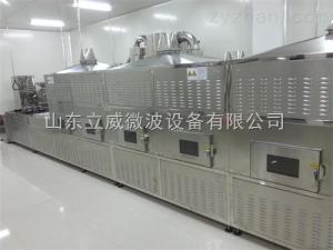 LW-20GM-6X济南粉体材料微波烘干机-微波干燥设备厂家直供-立威微波