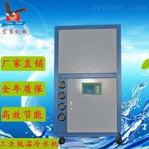 LC-10W工業低溫冷水機 低溫水冷式冷水機冷凍機廠家